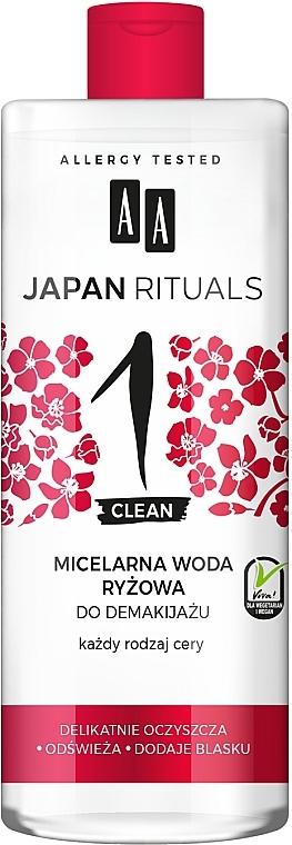 Acqua micellare di riso - AA Japan Rituals