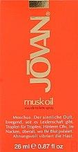 Profumi e cosmetici Jovan Musk Oil - Eau de toilette