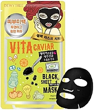 Profumi e cosmetici Maschera in tessuto rigenerante con caviale - Dewytree Vita Caviar Black Sheet Mask