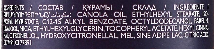 """Olio corpo brillante """"Latte e Miele"""" - Oriflame Milk & Honey Gold Shimmering Body Oil — foto N3"""