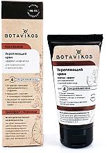 """Profumi e cosmetici Crema rassodante per pelli normali e mature """"Tono ed elasticità"""" - Botavikos Tone And Elasticity Firming Cream"""