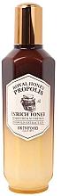 Profumi e cosmetici Tonico viso - Skinfood Royal Honey Propolis Enrich Toner