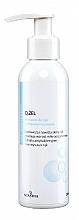 Profumi e cosmetici Crema-gel antibatterica per mani con ozono attivo - Scandia Cosmetics Ozone Antibacterial Hand Gel