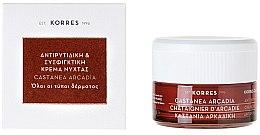 Crema antirughe giorno, con castagna - Korres Castanea Arcadia Antiwrinkle&Firming Day Cream — foto N1