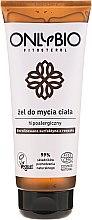Profumi e cosmetici Gel doccia ipoallergenico - Only Bio