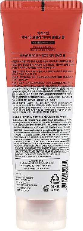 Schiuma detergente - It's Skin Power 10 Formula Ye Cleansing Foam — foto N2