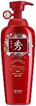 Profumi e cosmetici Shampoo capelli anticaduta - Daeng Gi Meo Ri Platinum Hair Loss Care Shampoo