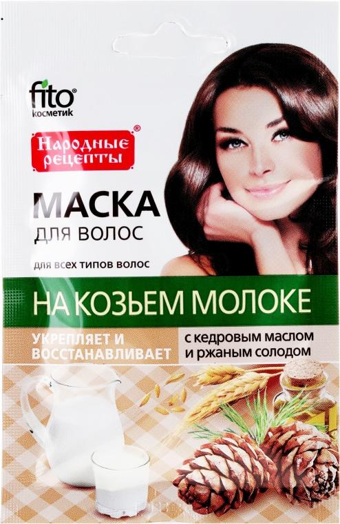 Maschera naturale per capelli, con latte di capra, olio di cedro e malto - Fito cosmetica  — foto N1