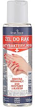 Profumi e cosmetici Gel mani antibatterico - Simple Beauty Antibacterial Hand Gel