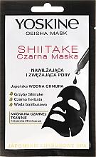 Profumi e cosmetici Maschera idratante viso - Yoskine Geisha Mask Shiitake