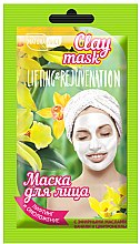 "Profumi e cosmetici Maschera viso ""Lifting e ringiovanimento"" - NaturaList Clay Mask"