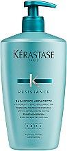 Profumi e cosmetici Shampoo rinforzante - Kerastase Brain Force Architecte