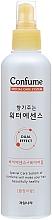 """Profumi e cosmetici Spray per capelli profumato """"White Rose"""" - Welcos Confume Perfume Water Essence"""