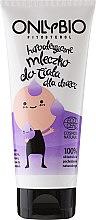 Profumi e cosmetici Latte corpo ipoallergenico - Only Bio Fitosterol