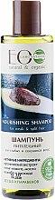 Profumi e cosmetici Shampoo nutriente - Eco Laboratorie Nourishing Shampoo