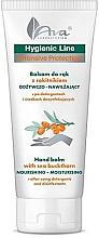 Profumi e cosmetici Lozione mani - Ava Laboratorium Hygienic Line Hand Balm With Sea Buckthorn