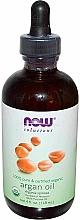 Profumi e cosmetici Olio di argan - Now Foods Solutions Argan Oil