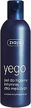 Profumi e cosmetici Gel detergente intimo, per uomo - Ziaja Intimate gel for Men