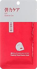 Profumi e cosmetici Maschera viso con EGF - Mitomo Premium Elasticity Faciel Essence Mask