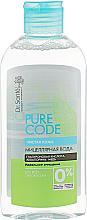 Profumi e cosmetici Acqua micellare per tutti i tipi di pelle - Dr. Sante Pure Code