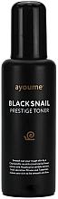 Profumi e cosmetici Tonico viso alla bava di lumaca nera - Ayoume Black Snail Prestige Toner