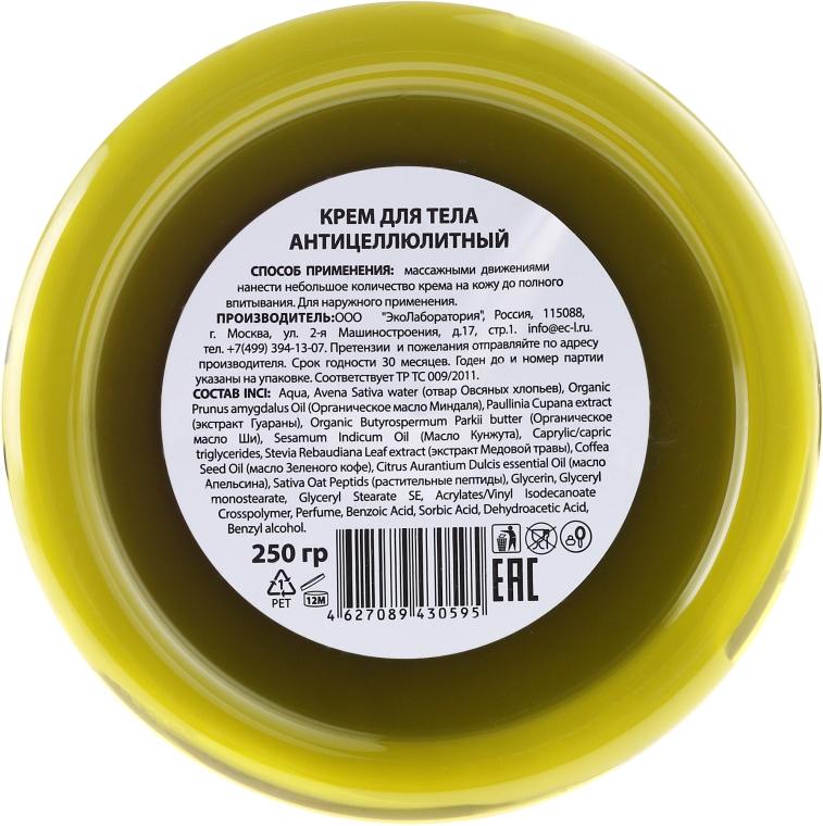 Crema corpo anticellulite - Eco Laboratorie Anticellulite Body Cream — foto N3