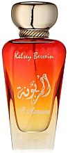 Profumi e cosmetici Kelsey Berwin Al Mazyoona - Eau de Parfum