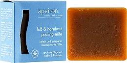 Profumi e cosmetici Sapone-scrub per piedi - Apeiron Foot&Callus Exfoliating Soap