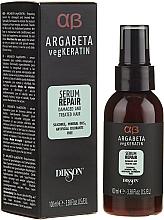 Profumi e cosmetici Siero capelli rigenerante alla cheratina - Dikson Argabeta Serum Repair