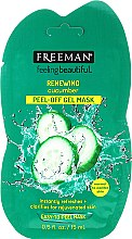 Profumi e cosmetici Maschera cetriolo purificante, viso - Freeman Feeling Beautiful Facial Peel-Off Mask Cucumber (mini)