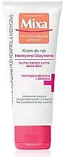 Profumi e cosmetici Crema mani nutriente - Mixa Intensive Care Dry Skin Hand Cream Intense Nourishment