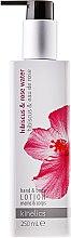 """Profumi e cosmetici Lozione mani e corpo """"Ibisco e Acqua di rose """" - Kinetics Hibiscus & Rose Water Lotion"""