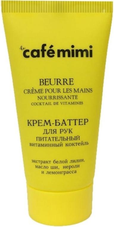 "Crema-olio mani nutriente ""Cocktail vitaminico"" - Cafe Mimi Hand Cream Oil"