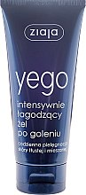 "Profumi e cosmetici Gel dopobarba ""Yego"" - Ziaja After Shave Gel"