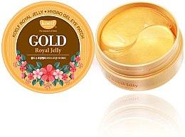 Profumi e cosmetici Patch occhi in idrogel con oro e pappa reale - Petitfee & Koelf Gold & Royal Jelly Eye Patch