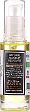 Profumi e cosmetici Struccante all'olio di mandorle - Namur Natural MakeUp Remover Almond Oil