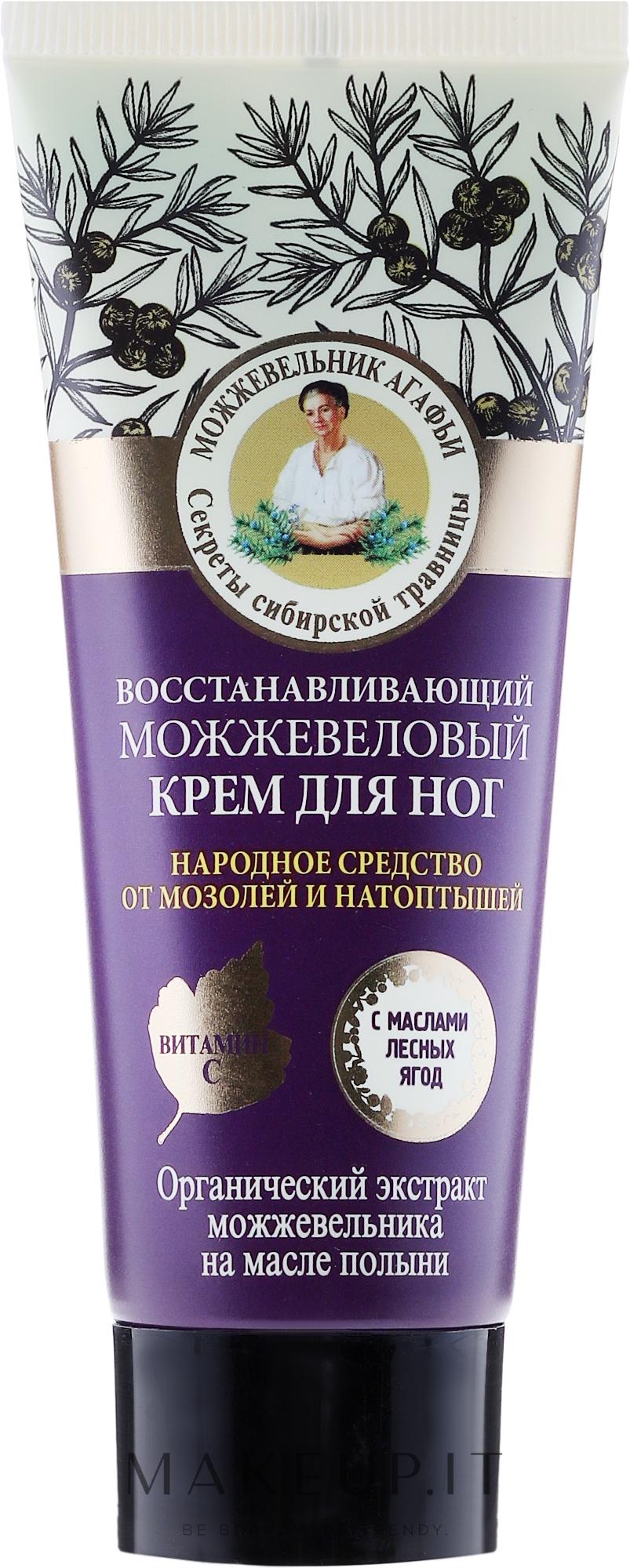 Crema piedi rigenerante con ginepro - Retzepty Babushki Agafia Juniper Repairing Foot Cream — foto 75 ml