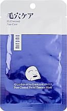 Profumi e cosmetici Maschera viso al carbone - Mitomo Premium Pore Control Facial Essence Mask