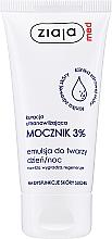 Profumi e cosmetici Emulsione per viso con urea al 3% - Ziaja Med Ultra-Moisturizing with Urea 3%