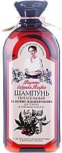 """Profumi e cosmetici Shampoo per punte fini e doppie """"Nutriente"""" - Ricette della nonna Agafia"""