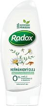 Profumi e cosmetici Gel doccia con olio di camomilla - Radox Natural Shower Gel
