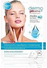 Profumi e cosmetici Maschera intensamente idratante viso - Dermo Pharma Skin Repair Expert Skin Lightening Face Mask 4D