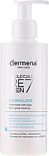 Profumi e cosmetici Emulsione cremosa detergente - Dermena Skin Care Hydraline Emulsion