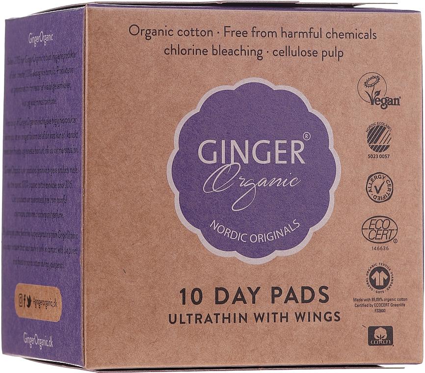 Salvaslip, 10 pz - Ginger Organic — foto N1