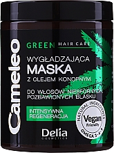 Profumi e cosmetici Maschera capelli lisciante all'olio di canapa - Delia Cosmetics Cameleo Green Mask