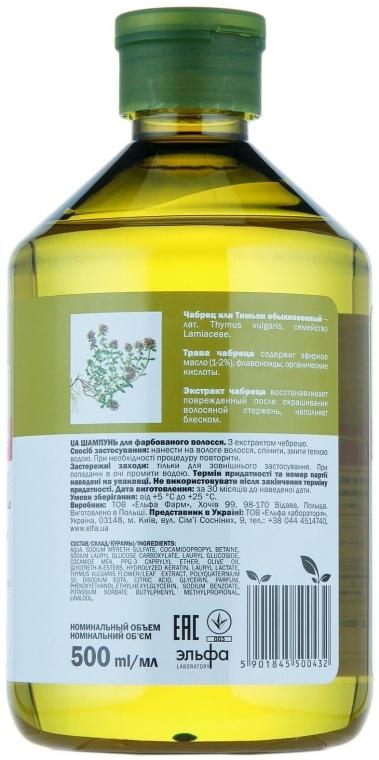 Shampoo per capelli colorati con estratto di timo - O'Herbal — foto N2