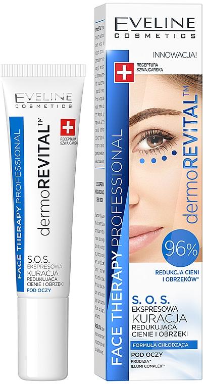 Siero contorno occhi - Eveline Cosmetics Face Therapy Professional SOS DermoRevital