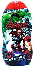Profumi e cosmetici Marvel Avengers - Shampoo-gel