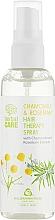 Profumi e cosmetici Trattamento spray per capelli con camomilla e rosmarino - Bulgarian Rose Aromatherapy Herbal Care Chamomile & Rosemary Hair Therapy Spray