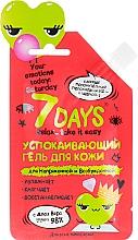 Profumi e cosmetici Gel lenitivo viso e corpo all'Aloe Vera - 7 Days Your Emotions Today